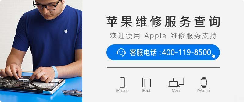 郑州市苹果服务地址查询