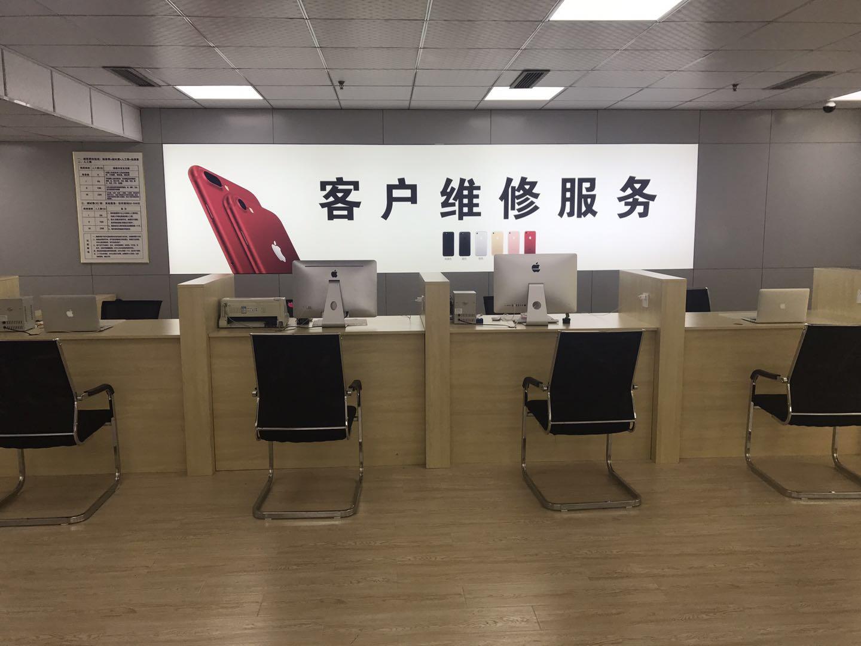 重庆iPhone维修