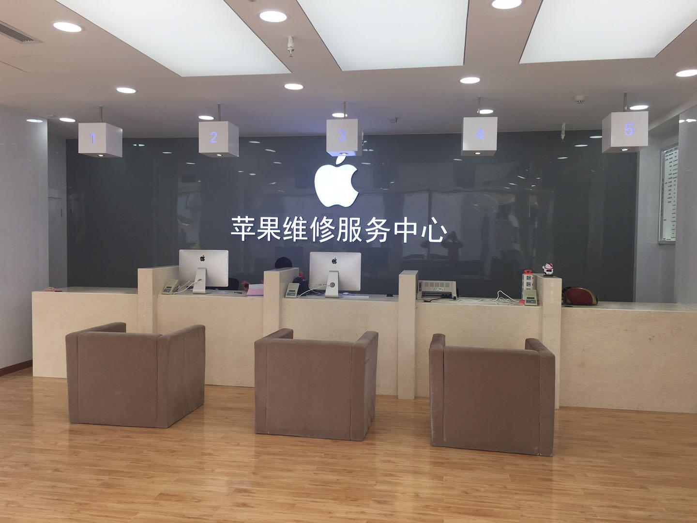 贵州iPhone维修