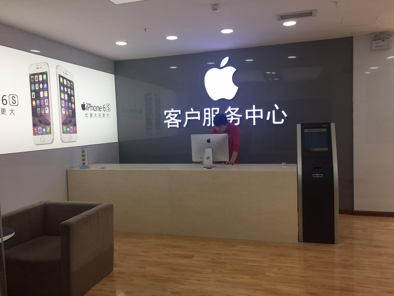 江苏iPhone维修