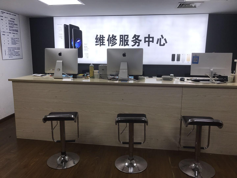 上海iPhone维修