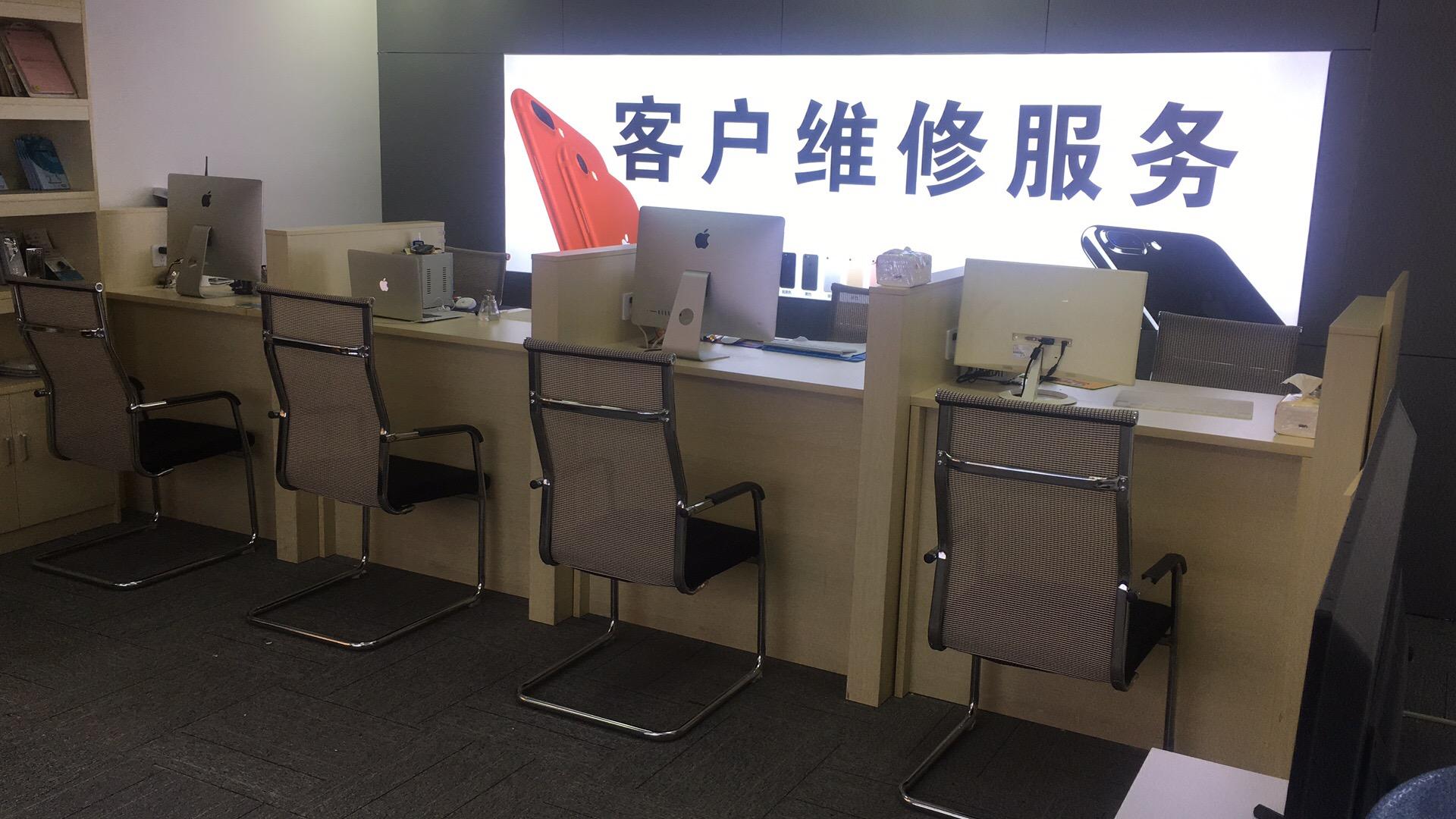 云南iPhone维修